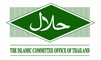 The Islamic Committee Office of Thailand