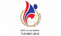 TSL 8001 - 2010