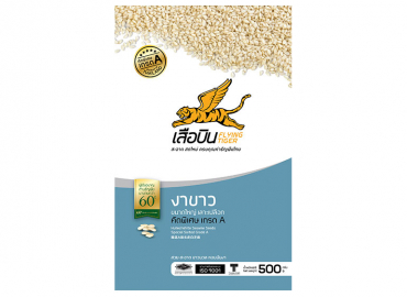 Hulled Large White Sesame Seeds (Light Blue Package)